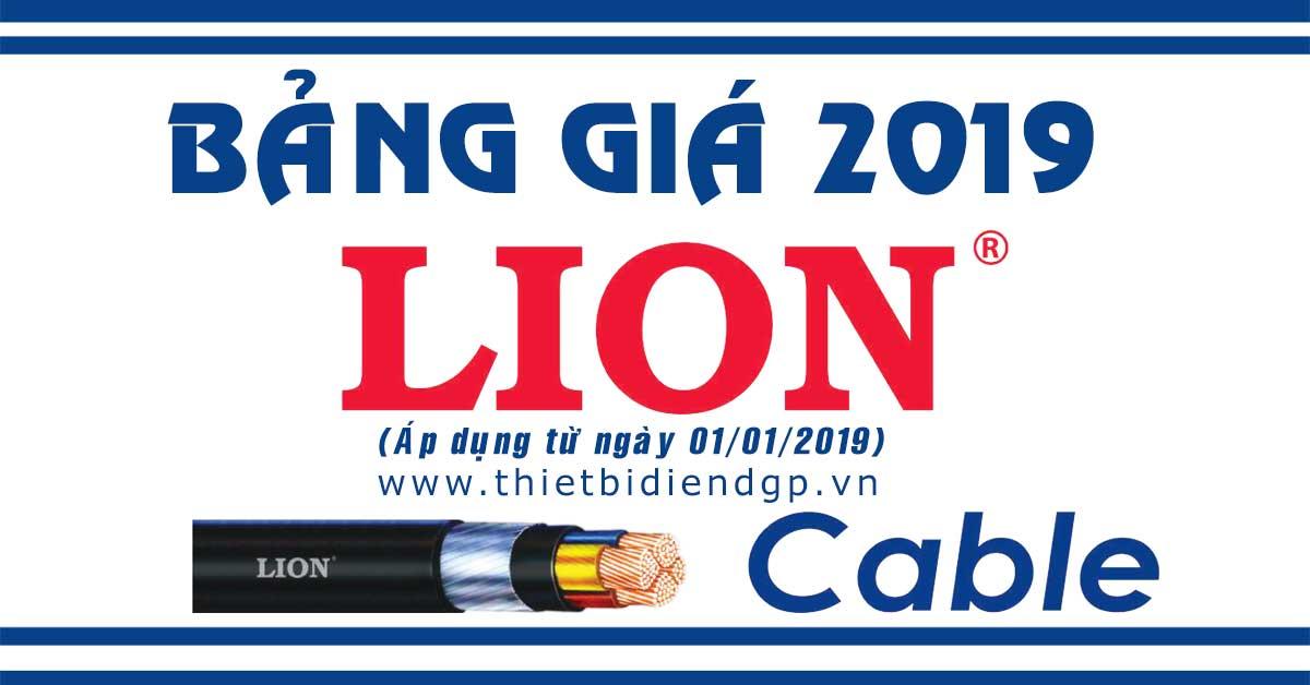 Bảng giá cáp điện LION mới nhất 2021
