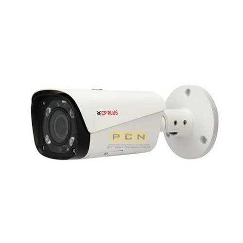 Camera an ninh