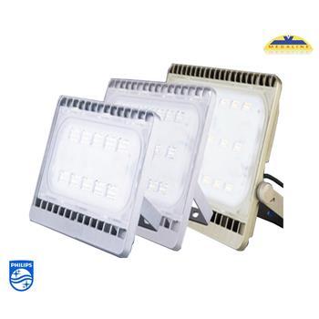 LED Pha BVP161 70W 30K/40K/57K Vàng/Xám 351x232x41mm BVP161 70W