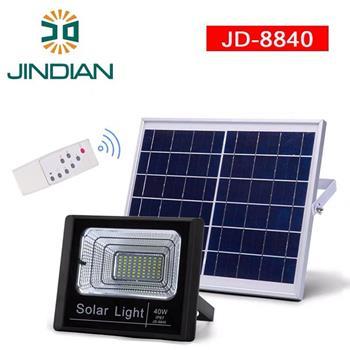 Đèn pha năng lượng mặt trời JinDian 40W JD-8840