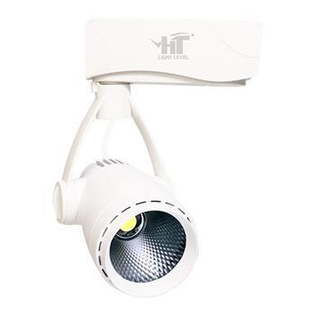 Đèn rọi led 8016 7W vỏ trắng R16T-7(T, V, TT)