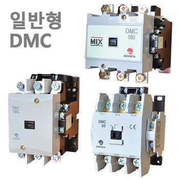 Khởi động từ 3 pha 90kW 180A (2a2b) DMC180