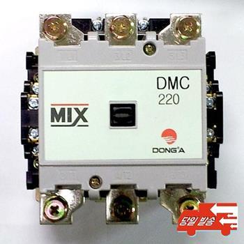 Khởi động từ 3 pha 110kW 230A (2a2b) DMC220
