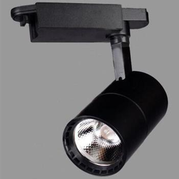 Đèn chiếu điểm thanh ray Led 20W - Ø80, Vỏ Đen FR-1515B