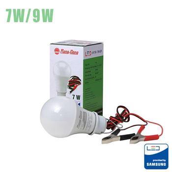 Đèn Led bulb 12-24VDC Rạng Đông 9W kẹp LED A60N1 12-24VDC/9W kẹp