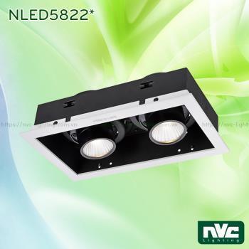 Đèn multiple light âm trần đôi 2x9W NLED5822B 2x9W