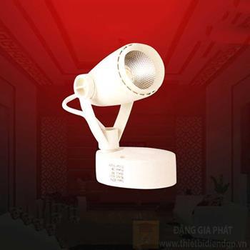 Đèn led chiếu điểm Ø66*H160-3W, vỏ trắng, ánh sáng trắng, vàng RN 6013T