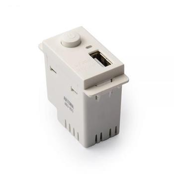 Hạt ổ cắm USB size S A83-E25