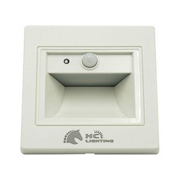 Đèn âm cầu thang cảm ứng 1.5W, vỏ trắng ACTVTCU