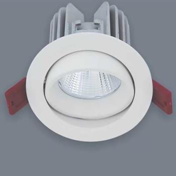 Đèn âm trần cao cấp Anfaco AFC 742 AFC 742