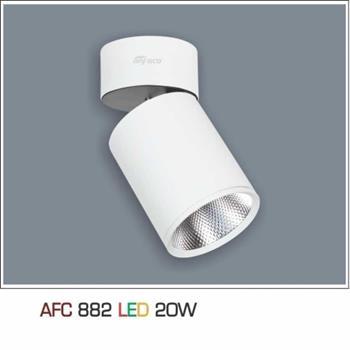 Đèn chiếu điểm AFC 882 LED 20W AFC 882 LED 20W