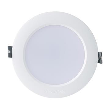 Đèn Led downlight AT04 Ø90 7W AT04