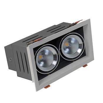 LED downlight AT12 9x2W AT12 240x125/9Wx2.DA