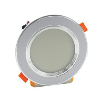 Đèn âm trần viền bạc đế mũ 3 màu 5W ATT5-MB