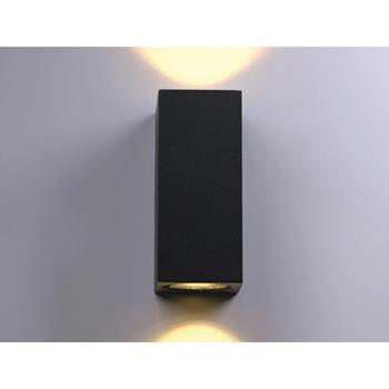Đèn tường chống nước 6W, màu đen cát, ánh sáng vàng B047