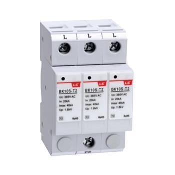 BK10S-T2 : Thiết bị chống sét lan truyền 20KA LS BK10S-T2