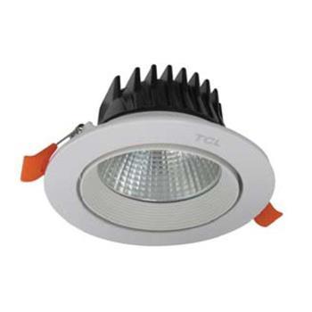 Bộ đèn led Spotlight TCL SPO007-08601