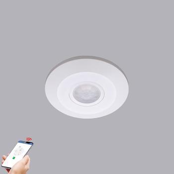 Cảm Biến Chuyển Động Hồng Ngoại Wifi MIR1-NT/EW MIR1-NT/EW