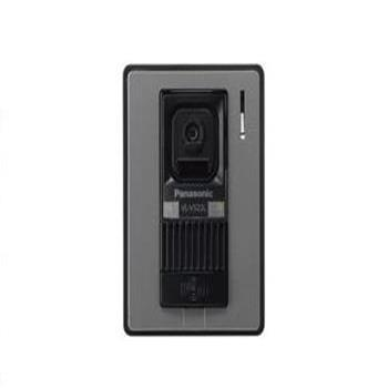 Nút nhấn chuông Panasonic VL-V522LVN