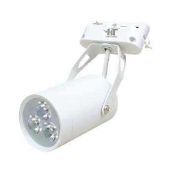 Đèn Rọi LED HT 8012 3W màu trắng R12T - 3(T, V, TT)