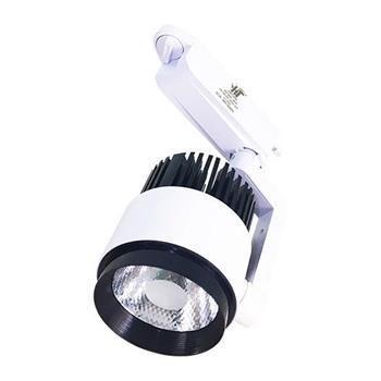 Đèn rọi COB HT 8018 tay trắng 20W R18T - 20(T, V, TT)