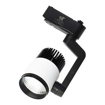 Đèn Rọi COB HT 8019 tay đen 10W R19TD - 10(T, V, TT)