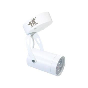 Đèn Rọi Ngồi LED HT 8012 3W Trắng N12T - 3(T, V, TT)