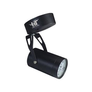 Đèn Rọi Ngồi LED HT 8012 3W Đen N12D - 3(T, V, TT)