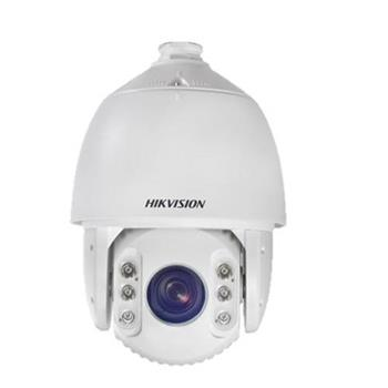 Camera Speed Dome 4 in 1 hồng ngoại 2.0 Megapixel DS-2AE7225TI-A(C)