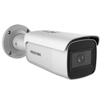 Camera IP hồng ngoại 4.0 Megapixel DS-2CD2643G1-IZ