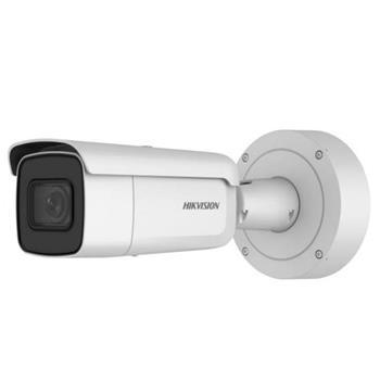 Camera IP hồng ngoại 2.0 Megapixel DS-2CD2625FHWD-IZ