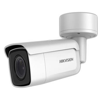 Camera IP hồng ngoại 2.0 Megapixel DS-2CD2625FHWD-IZS