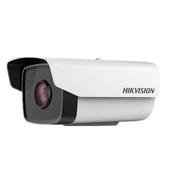 Camera IP hồng ngoại 2.0 Megapixel DS-2CD2T21G0-I