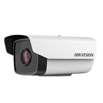 Camera IP hồng ngoại 2.0 Megapixel DS-2CD2T21G0-IS