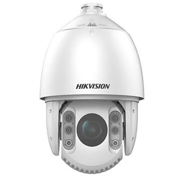 Camera IP Speed Dome hồng ngoại 4.0 Megapixel HIKVISION DS-2DE7425IW-AE(S5)