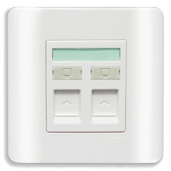 Bộ ổ cắm mạng cat5e đôi màu trắng E8432RJS_5_G19