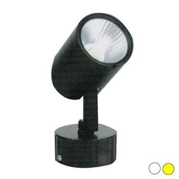 Đèn rọi FN-040 COB 7W FN-040
