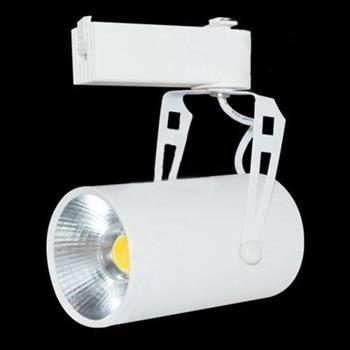 Đèn chiếu điểm thanh ray Led 10W - Ø70 x L100, Ánh Sáng Trắng,Vàng FR-002