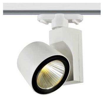 Đèn led thanh ray FR-095 COB 20W FR-095