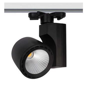 Đèn led thanh ray FR-096 COB 20W FR-096