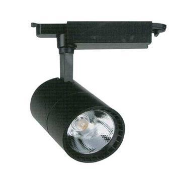 Đèn ray trượt FR-186 LED COB 10W vỏ đen FR-186