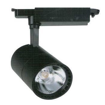 Đèn ray trượt FR-188 LED COB 30W FR-188