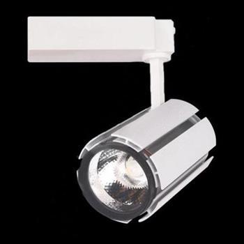Đèn chiếu điểm thanh ray Led 30W - Ø100 x L150, Ánh Sáng Trắng,Vàng FR-8686