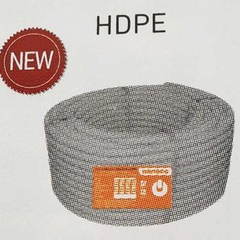 Ống luồn dây HDPE chống cháy, chống dập FRGxxPE