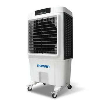 Máy làm mát Roman 210W lưu lượng gió 5500m³/h HAC5500A3