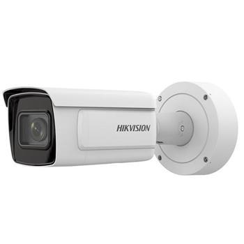 Camera IP nhận diện biển số xe HIKVISION (8~32 mm) iDS-2CD7A46G0/P-IZHSY