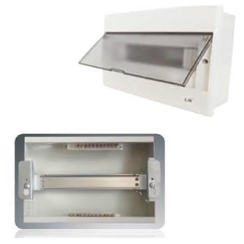 MCB Box LS - Hộp Box từ 9 đến 32 nhánh LSLB1