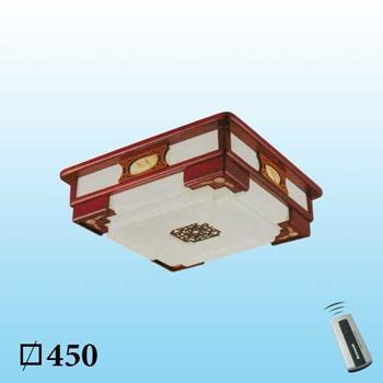 Đèn mâm gỗ MG-005 LED 3 màu MG-005