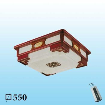 Đèn mâm gỗ MG-006 LED 3 màu MG-006