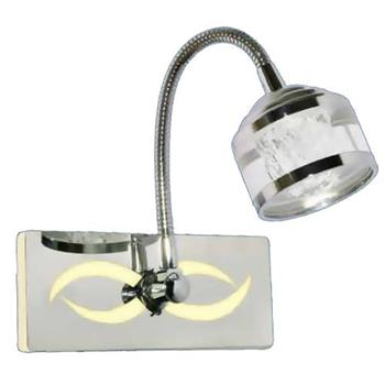 Đèn gương led 9W - 4500K, L150 NS 467/1